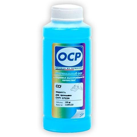 OCP Промывочная жидкость CCF для промывки картриджей и СНПЧ для Epson, 100 мл
