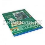 LOMOND Фотобумага самоклеющаяся матовая деленная для струйной печати А4, 6 делений, 25 листов