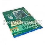 LOMOND Фотобумага самоклеющаяся матовая деленная для струйной печати А4, 25 делений, 25 листов
