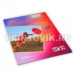 IST Фотобумага самоклеющаяся глянцевая для струйной печати 135 гр/м, A4, 20 листов