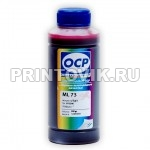 OCP Чернила ML73 Light Magenta для Epson R200/R220/R300/R320/R340/RX500/RX600, 100 мл