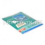 LOMOND Фотобумага самоклеющаяся глянцевая для струйной печати А6, 25 листов