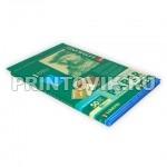 LOMOND Фотобумага самоклеющаяся для струйной и лазерной печати А4, 50 листов, Голубая