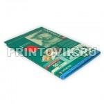 LOMOND Фотобумага самоклеющаяся для струйной и лазерной печати А4, 50 листов, Красная