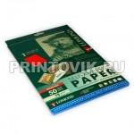 LOMOND Фотобумага самоклеющаяся для струйной и лазерной печати А4, 50 листов, Неон Красная