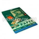 LOMOND Фотобумага самоклеющаяся для струйной и лазерной печати А4, 50 листов, Неон Оранжевая