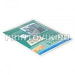 LOMOND Фотобумага самоклеющаяся матовая для струйной печати А6, 25 листов