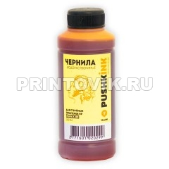 Pushkink Чернила PIH94 Yellow для HP, 100 мл