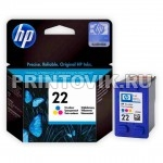 HP Картридж HP 22 (C9352AE) Color для HP DeskJet 3920, 3940, D1360, D1460, D1470, D1560, D2330, D2360, D2430, D2460, F2180, F2187, F2224, F2280, F2290, F370, F375, F380, F390, F4140, F4172, F4180, F4190