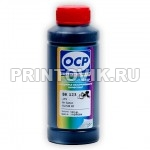 OCP Чернила BK123 Grey для Canon MP540, MP620, MP630, MP980, MP990, MG6140, MG8140 100 мл